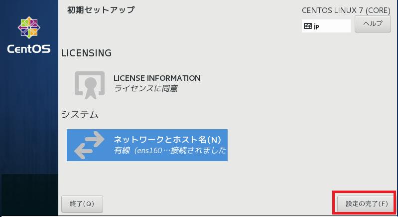 CentOS7 windowsからRDP(リモートデスクトップ)で接続する。 | itcore 2017年